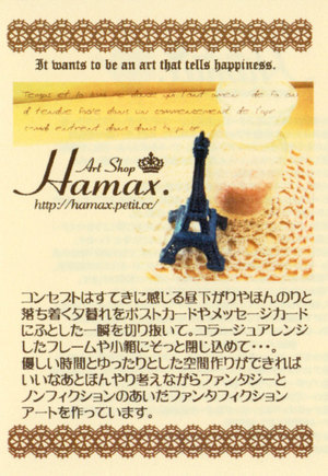Hamaxpop_edited1